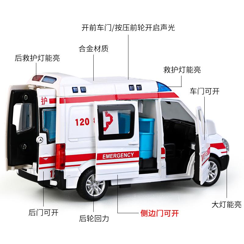 儿童120救护车玩具仿真110警车汽车模型男孩合金消防车小汽车玩具