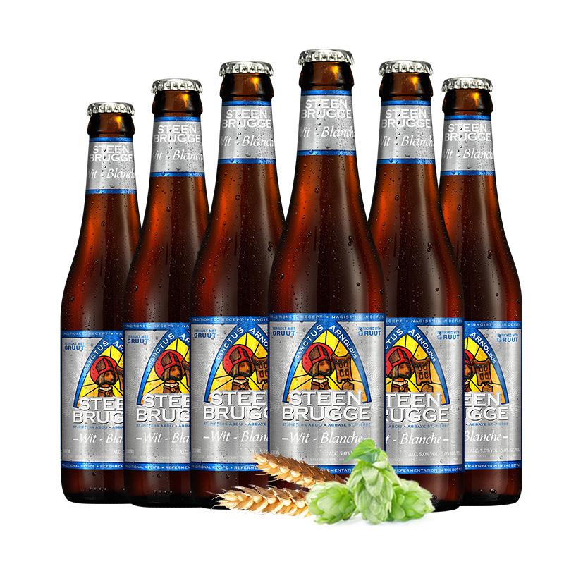 精酿啤酒 瓶 6 330ml 比利时进口啤酒布鲁日啤酒