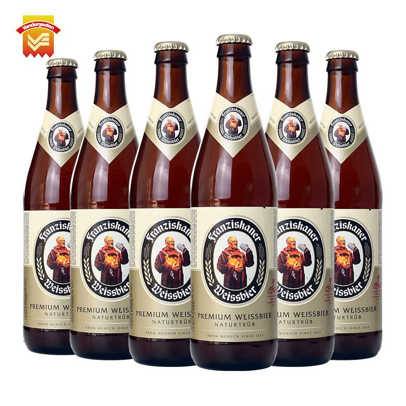 瓶装小麦啤酒 6 500ml 范佳乐白啤酒 教士 Franziskaner 德国进口啤酒