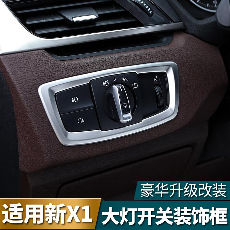 适用宝马X1改装内饰装饰16-19款专用车门内拉手车贴汽车用品配件