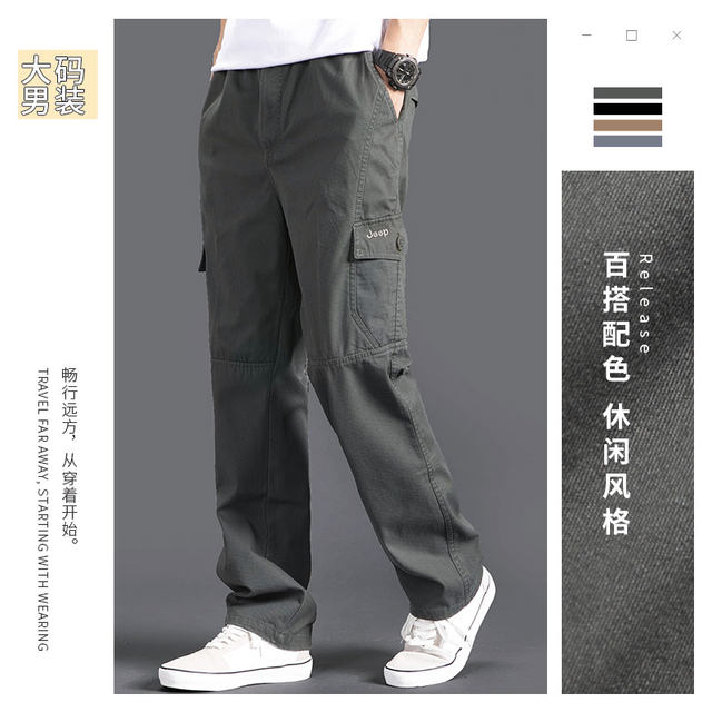 Summer thin shelf pants men's loose straight casual pants big size men's trousers spring and autumn trousers sports pants men's trousers