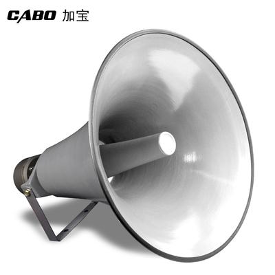 号角远程大功率高音广播喇叭户外消防号筒农村村通老式扩音扬声器
