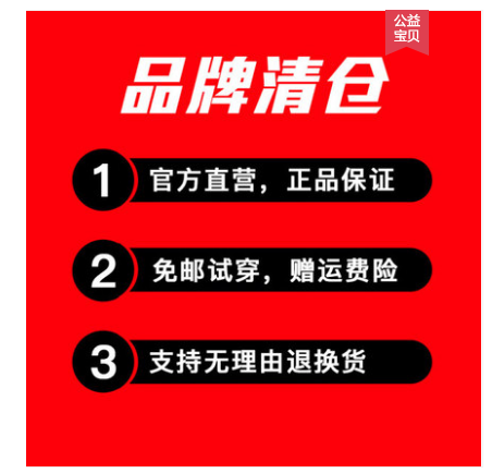断码清仓李宁男鞋跑步鞋正品男休闲鞋篮球鞋跑鞋特价透气运动鞋子