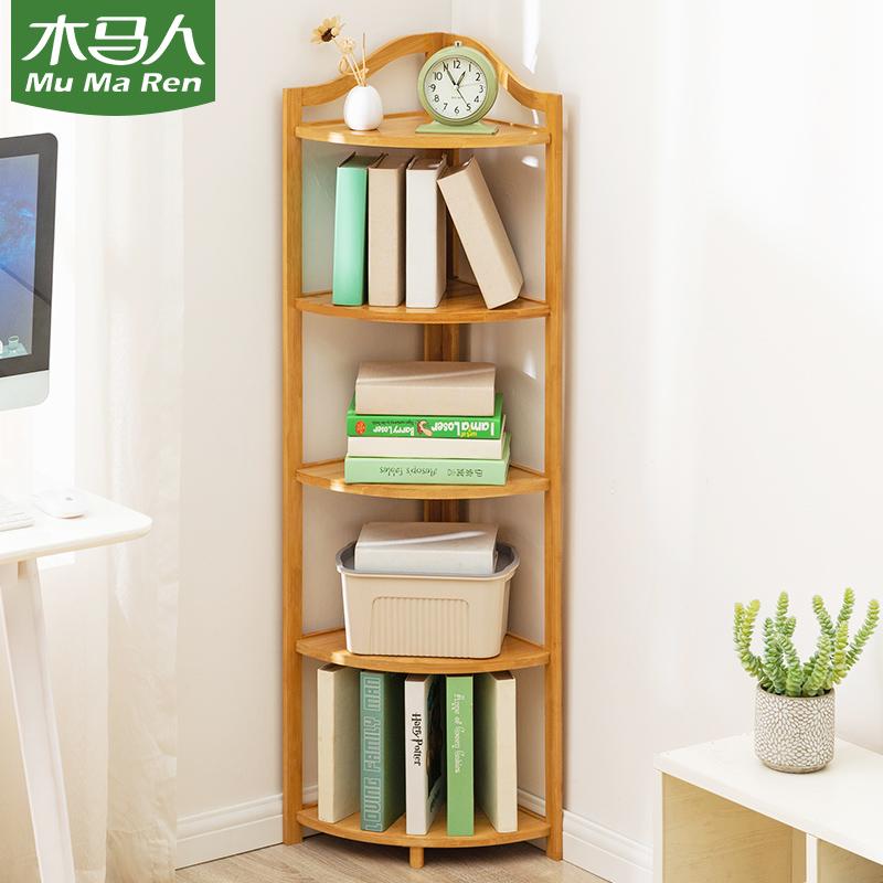 木马人转角书架落地书柜桌面置物架书桌收纳儿童简易客厅简约卧室
