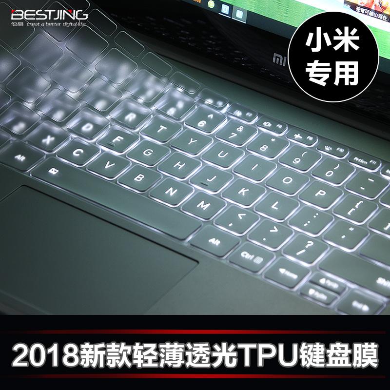 小米筆記本鍵盤膜air13.3寸ruby版手提電腦貼膜12.5保護貼pro遊戲本15.6配件MX110防塵罩紅米RedmiBook14膜15