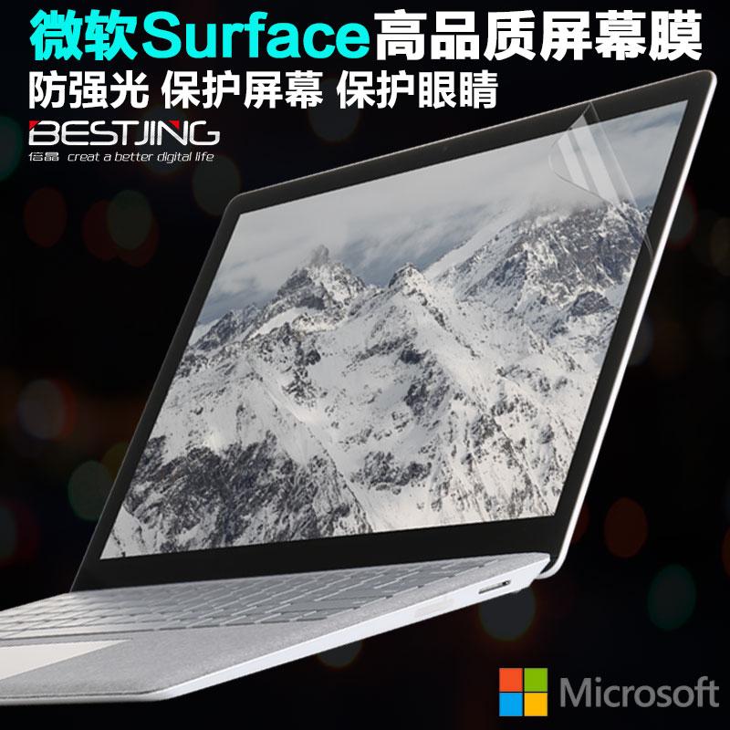 微软new新surface3电脑pro3屏幕膜5保护4钢化玻璃go贴膜Laptop平板book2配件12.3英寸13.5护眼12防反光护眼6