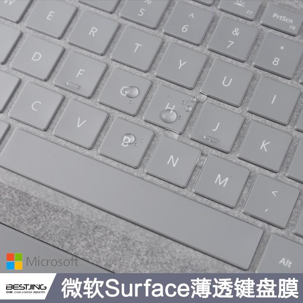 微软new surface go键盘膜pro7/6保护膜4贴book2平板Laptop电脑全新笔记本10寸pro5配件防尘罩套全覆盖贴纸