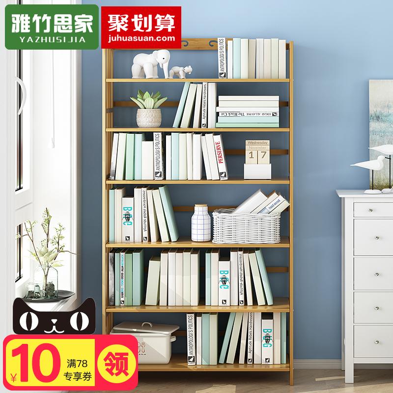 書櫃書架置物架簡易桌面桌上小收納架落地簡約現代實木學生用兒童
