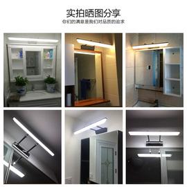 虹朗 镜前灯 led卫生间浴室北欧镜柜灯防水壁灯镜灯现代简约灯具