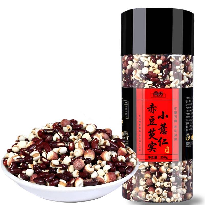 拍1发2共700g 炒熟薏米赤小豆芡实红豆薏仁祛濕茶