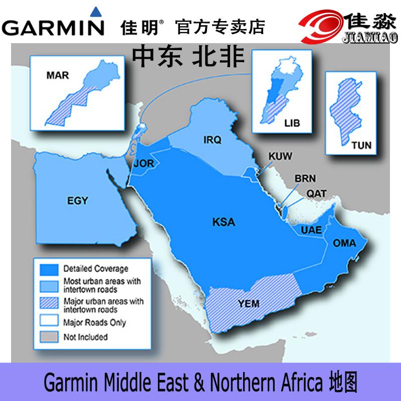 Garmin 佳明 北美 欧洲 台湾 澳大利亚 南非 泰国 俄罗斯国外地图