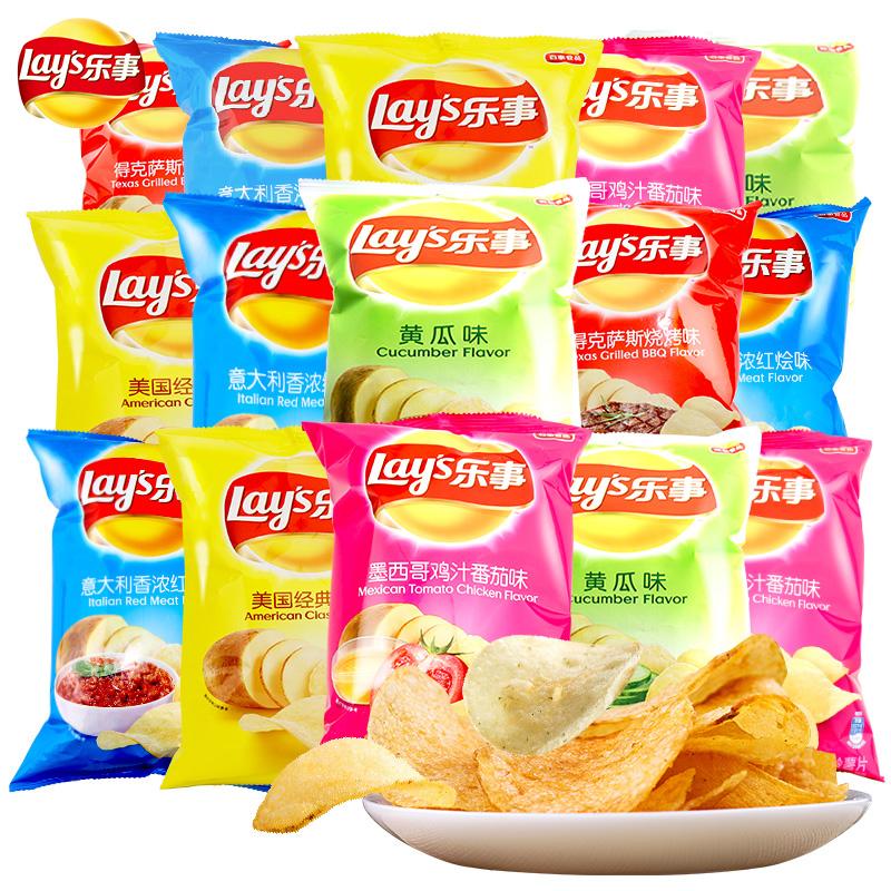 乐事薯片批发大礼包零食小吃网红整箱散装充饥夜宵好吃的休闲食品