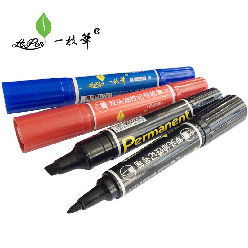 (用3元券)一枝笔记号笔双头黑色粗头细头勾线用笔
