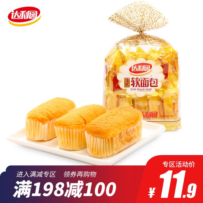 达利园早餐面包糕点休闲零食小吃批发软面包香奶味200g食品小点心