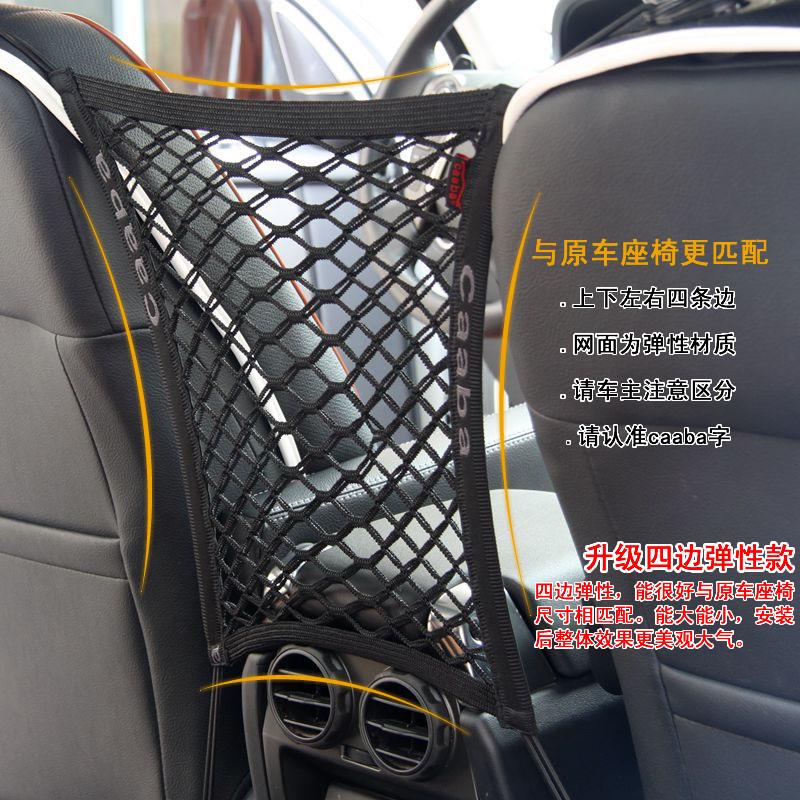 汽车座椅间储物网兜收纳箱车载车用置物袋椅背挂袋车内用品多功能