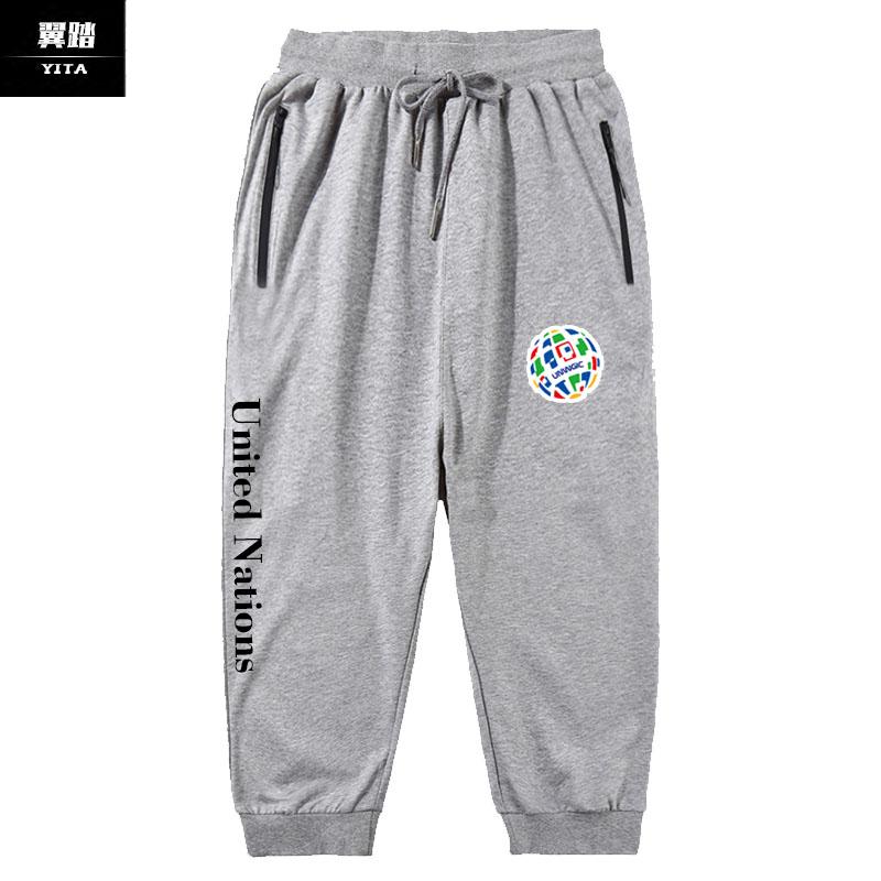 联合国United Nations地理信息创意标志七分裤短裤子男女夏休闲裤