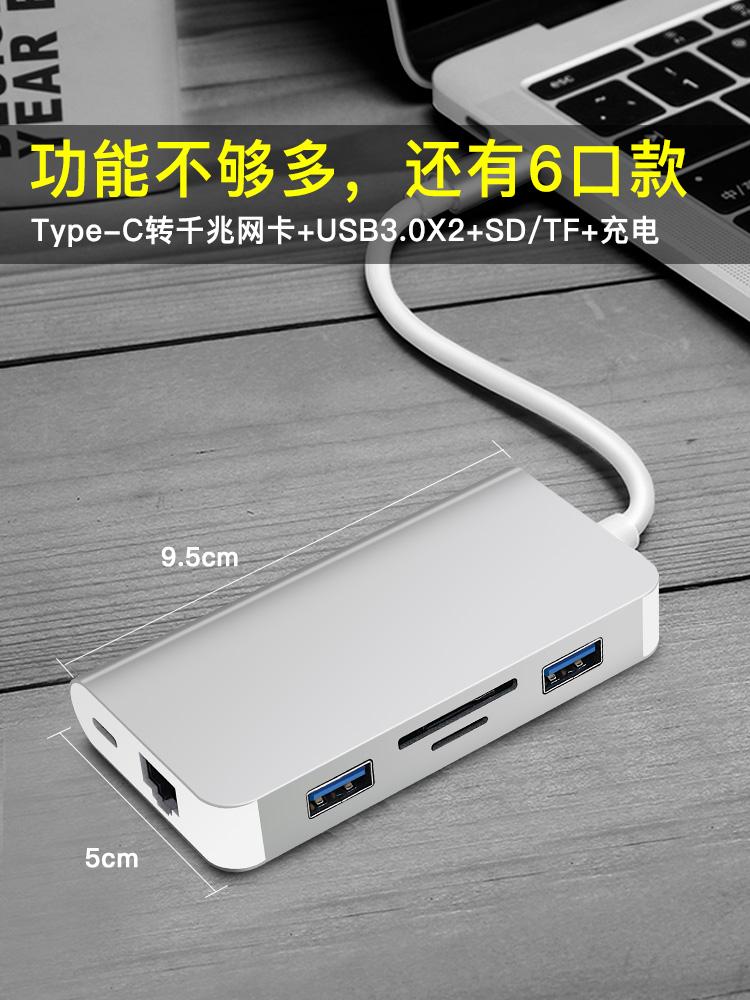 Type-C转换器USB苹果MacBook电脑pro配件网线扩展坞VGA转接头HDMI适用小米华为Mate10/P20手机雷电3转接口
