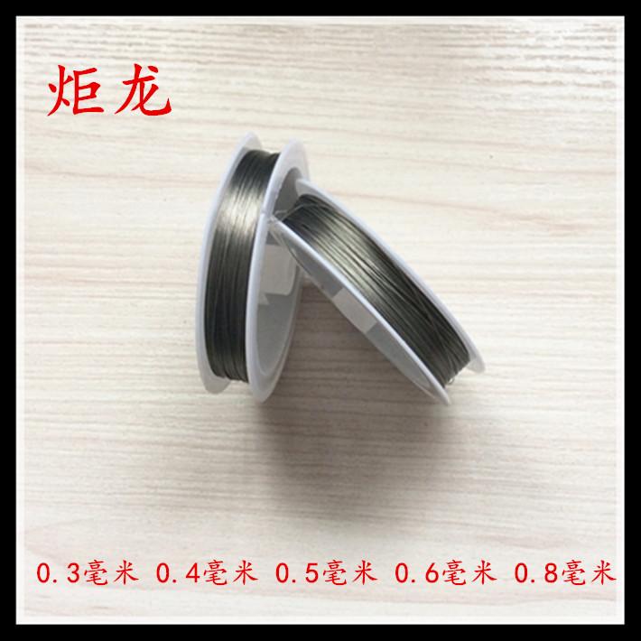 极细包塑 首饰线 钢丝线钓鱼线 1mm 0.3mm 不锈钢钢丝绳 包邮