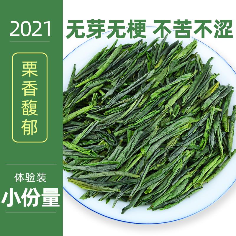 绿茶2020新茶六安瓜片袋装雨前茶非特级春茶浓香型 散装茶叶 30g主图