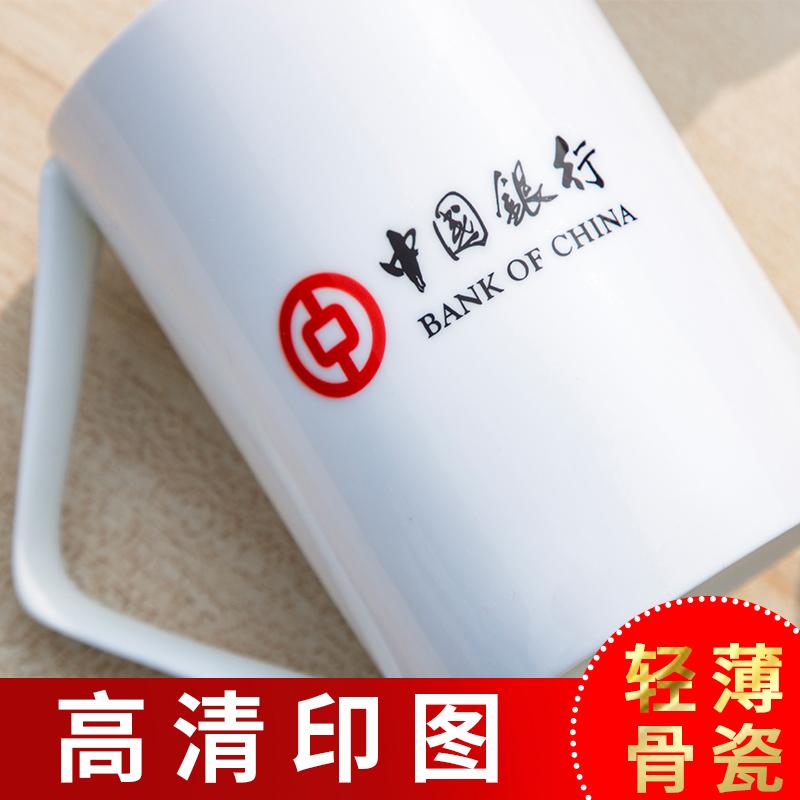 kuyin马克杯定制骨瓷杯印logo印照片二维码宣传办公水杯礼品杯