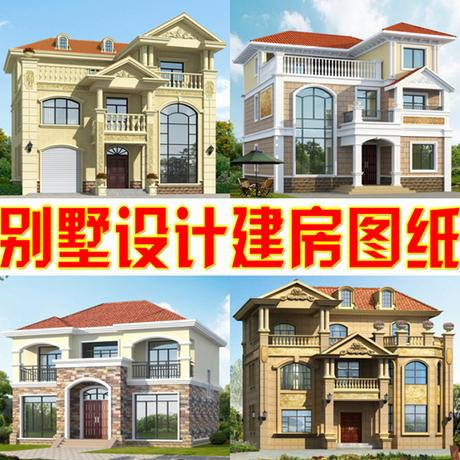 二层半复式三层别墅设计图纸农村自建房施工图图纸建筑效果方案图