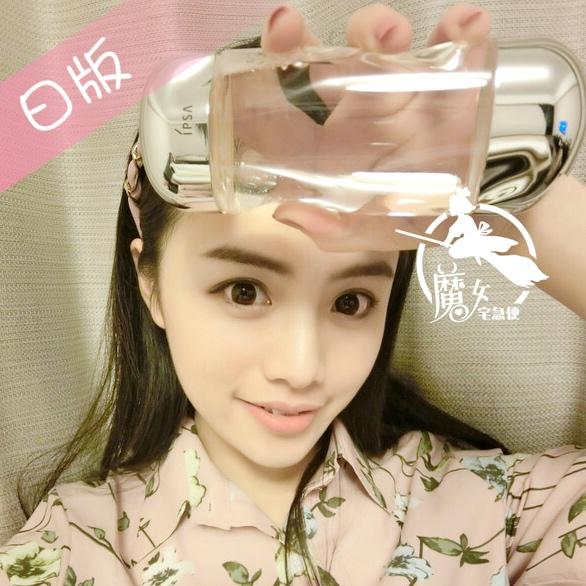 [淘寶網] 日版專櫃 ipsa茵芙莎 流金水美膚微整機能液化妝水200ml 300ml