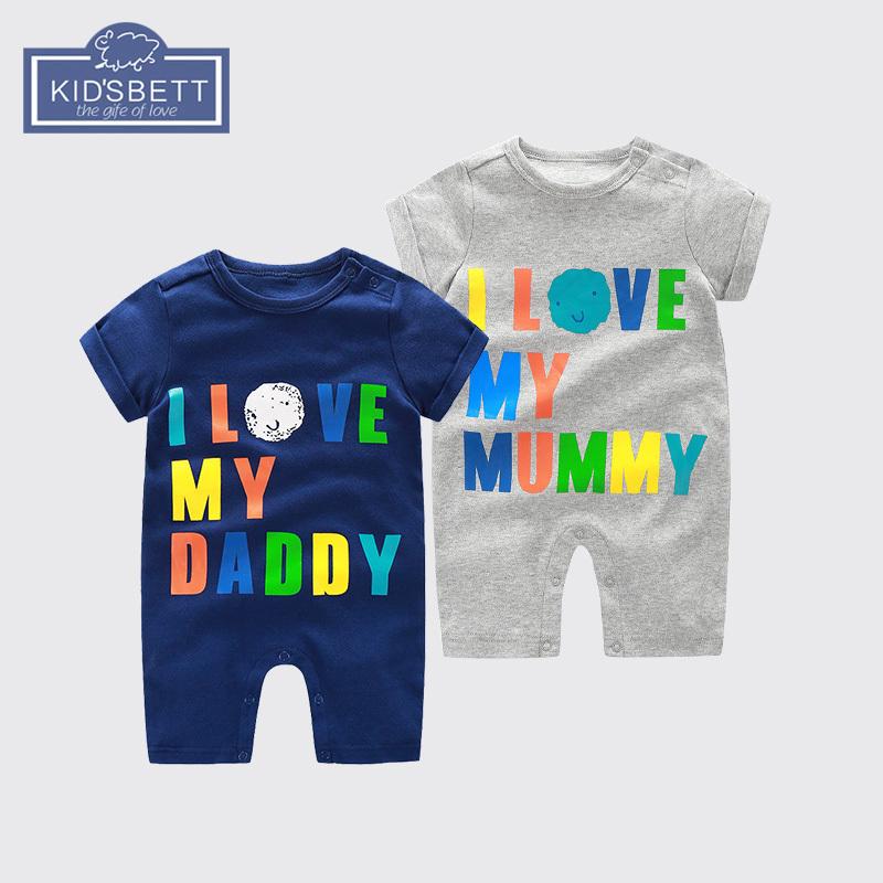 貝兒甜甜嬰兒衣服夏裝2019薄款爬服夏季0-1男寶寶連體衣短袖爬服