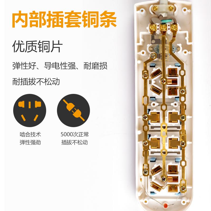 励胜插座多孔家用带开关插排插线板多功能通用电插板电源插板带线