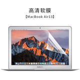 2019 new Apple Mac laptop screen protection film air13 MacBook Pro 13.3 computer screen saver steel anti-blue Pro 16 film parts 12 15.4-inch eye