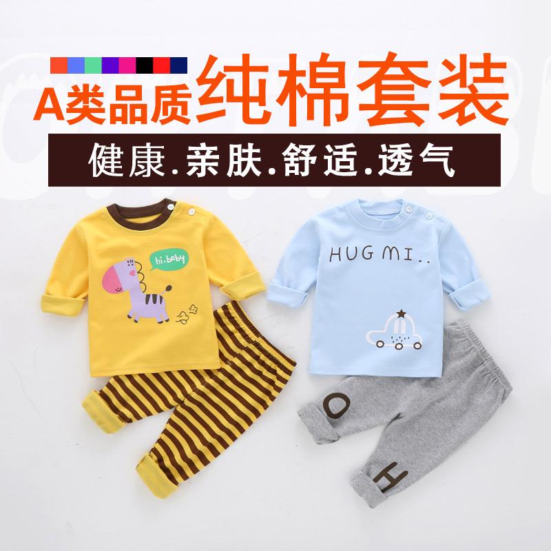 寶寶內衣套裝秋冬裝純棉嬰兒保暖衣服兒童秋衣秋褲男童女童睡衣