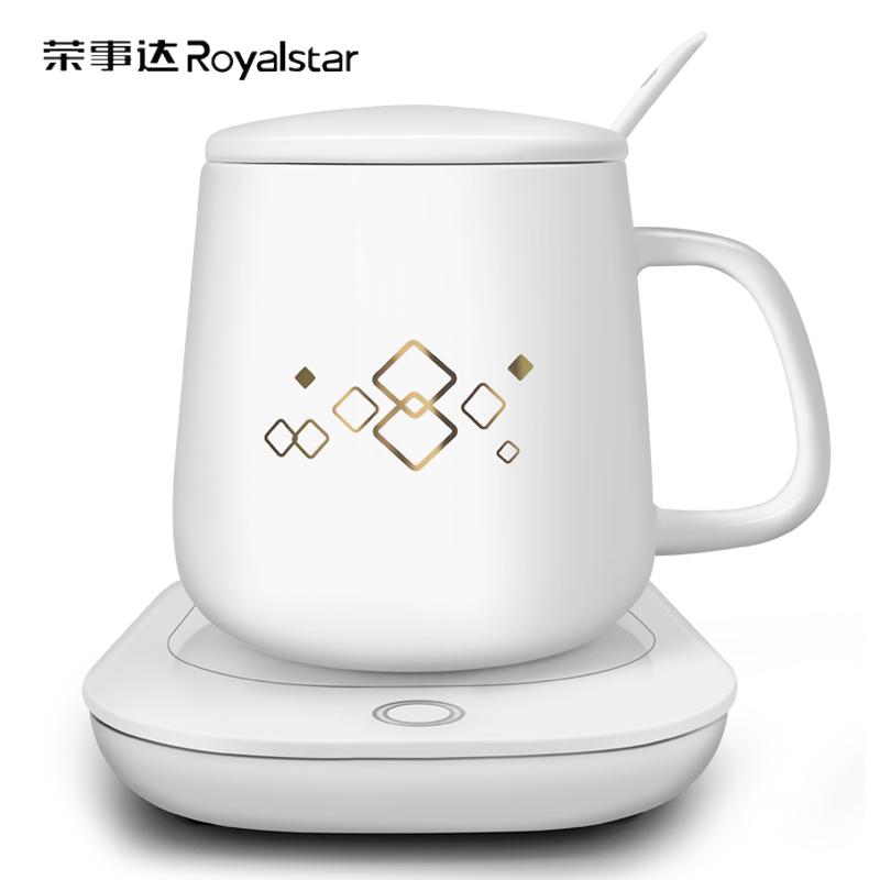 荣事达暖暖杯55度热牛奶加热杯垫电热保温水杯垫自动恒温宝底座器