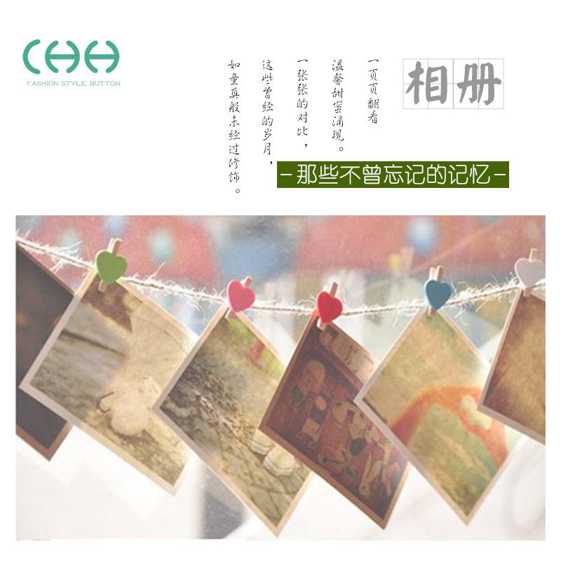 韩版卡通木头夹子相片夹彩色爱心夹婚礼小木夹 照片小夹子照片墙