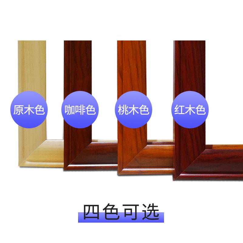 現代中式國畫牡丹花開富貴墻畫掛畫壁畫客廳餐廳臥室床頭裝飾畫