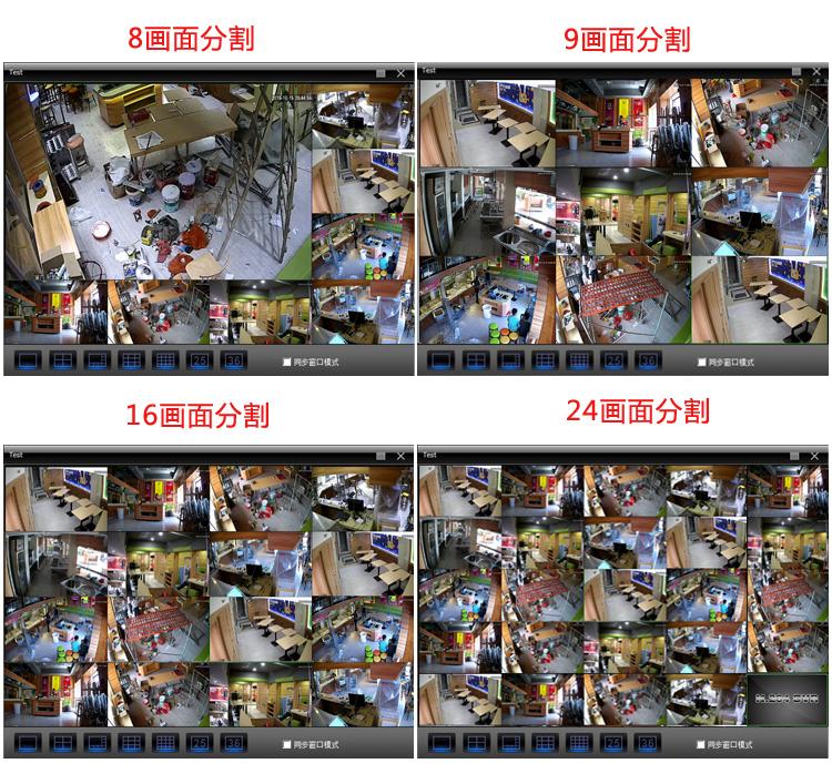 网络视频解码器 监控解码器 32路网络解码器 高清解码器电视墙