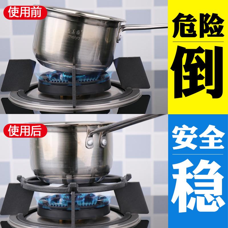 燃气灶配件煤气灶支架防滑小锅架四五爪通用炉架炒锅奶锅辅助架子
