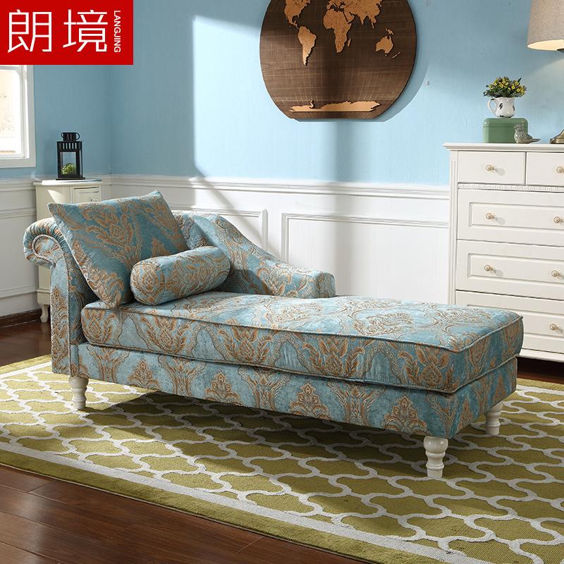 朗境 美式乡村贵妃榻欧式布艺妃位椅沙发躺高档卧室沙发床美人躺