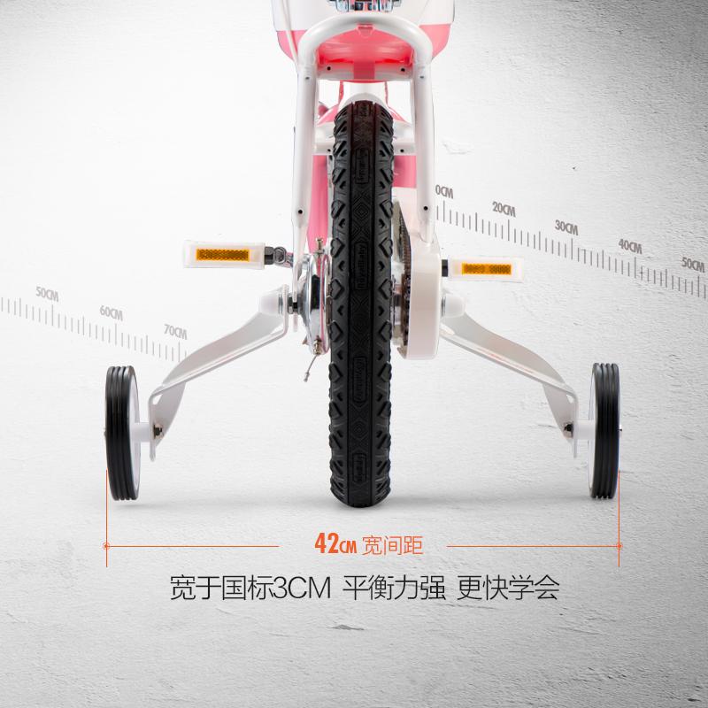 优贝儿童自行车宝宝脚踏车2-3-4-6-7-8-9-10岁女孩公主款小孩童车