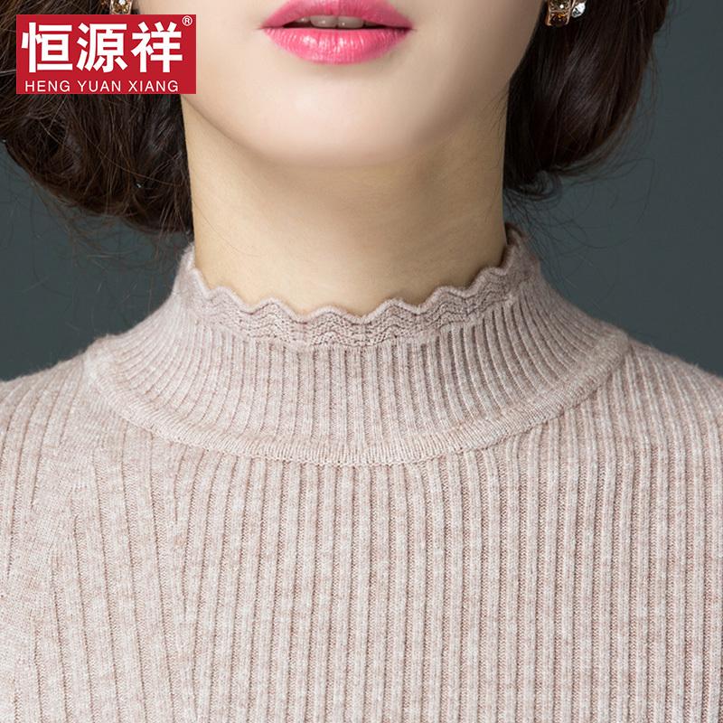 恒源祥中年妈妈毛衣女半高领针织短款内搭线衣大码黑色打底衫春季主图