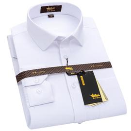 金盾衬衫男士长袖商务休闲白韩版修身短袖衬衣寸大码黑色职业工装