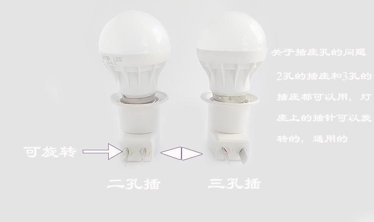 球泡超亮喂奶灯夜起灯床头灯移动式插电小夜灯 e27 带开关插座灯 led