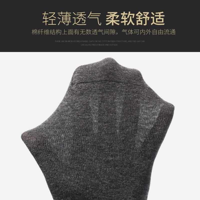 袜子男短袜男士袜子纯棉防臭吸汗夏天薄款隐形袜船袜夏季中筒袜潮主图