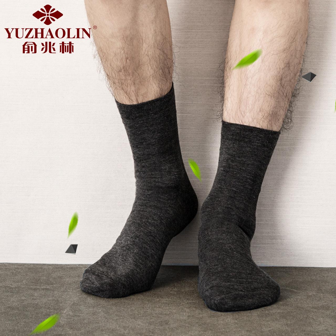 俞兆林袜子男士纯色棉袜春夏中筒袜短袜船袜四季薄款隐形袜子
