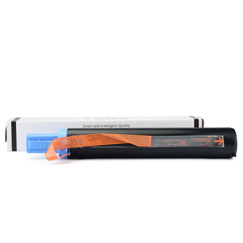佳翔 适用佳能iR2204AD粉盒NPG-59 iR2204L iR2202DN复印机墨盒iR2002G iR2206i碳粉iR2204 iR2206N高容量g59