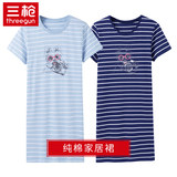 Three shots nightgown pajamas female summer home cotton striped short-sleeved tracksuit Ms. skirt skirts two dress