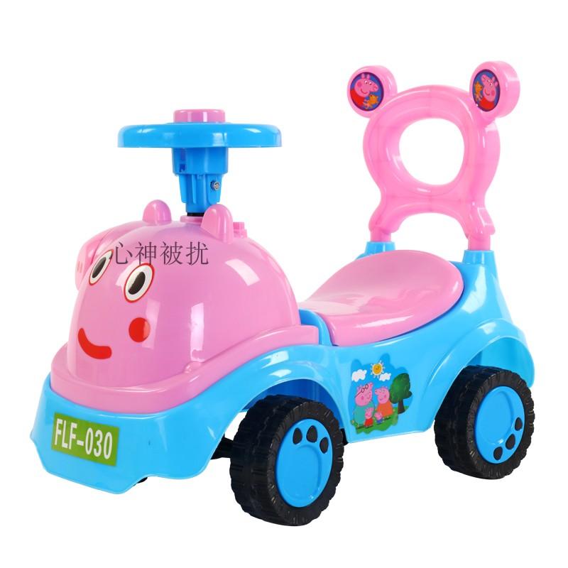 新款扭扭车宝宝小车子婴幼儿童四轮滑行学步车1-3岁溜溜车可坐人