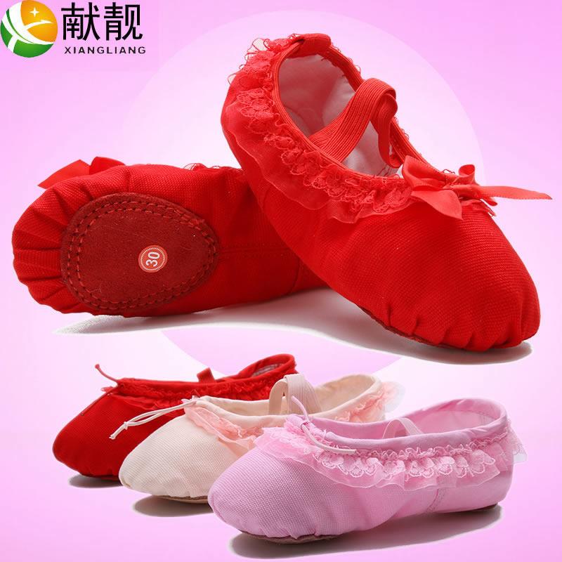 软底鞋舞蹈鞋儿童舞蹈鞋包邮舞蹈鞋女软底女童红舞鞋练功鞋瑜伽鞋