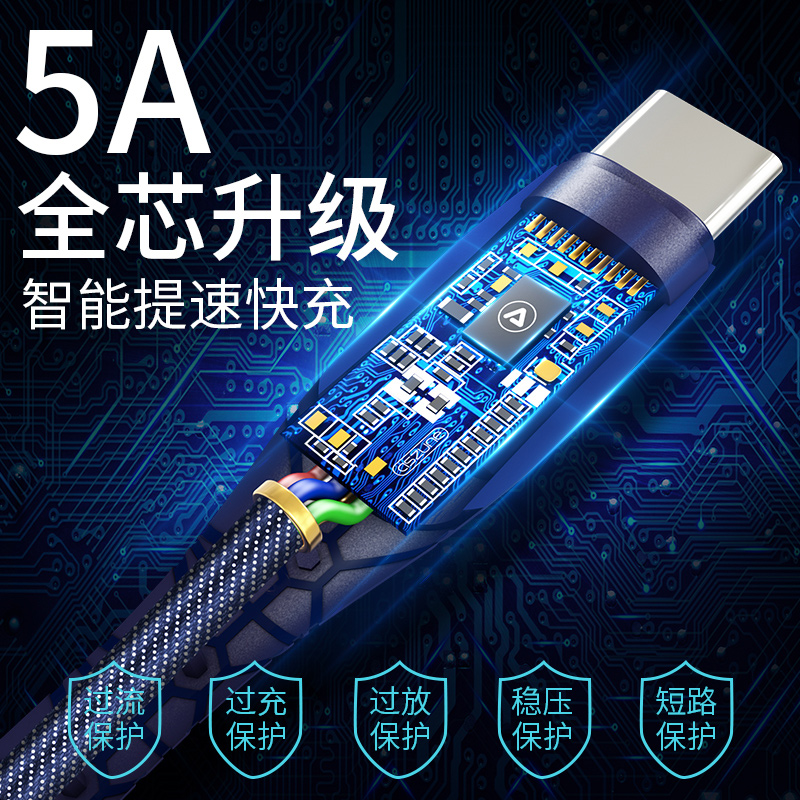 type-c数据线适用5A三星s8华为nova荣耀V10p10p9充电器p20mix原装mate手机max2s小米5x乐视tapy超级3快充tpc6