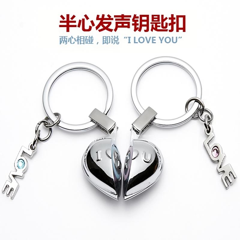 情侣发声钥匙扣车挂件可爱一对生日七夕情人节礼物创意送女友男友