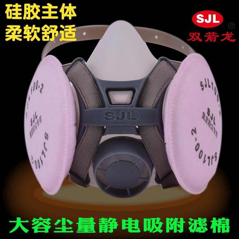 工業防塵粉塵口罩 防打磨煤礦面具 灰塵工井下灰透氣純棉易呼吸