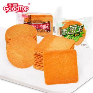 香葱味迷你小饼干零食超薄五香牛肉味薄脆小包装1000g散装多口味
